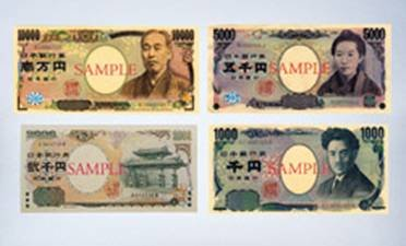 Japanese Notes