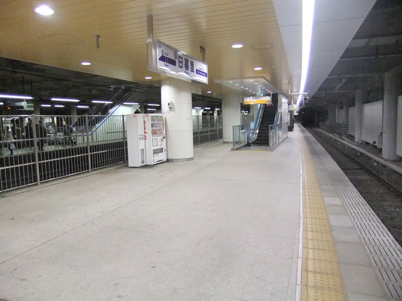 how to get to the narita express